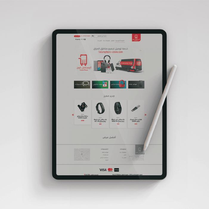 Future Phone Website