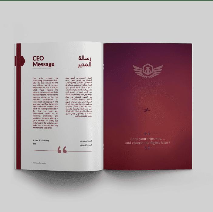 Al Qithara Profile Re-Design