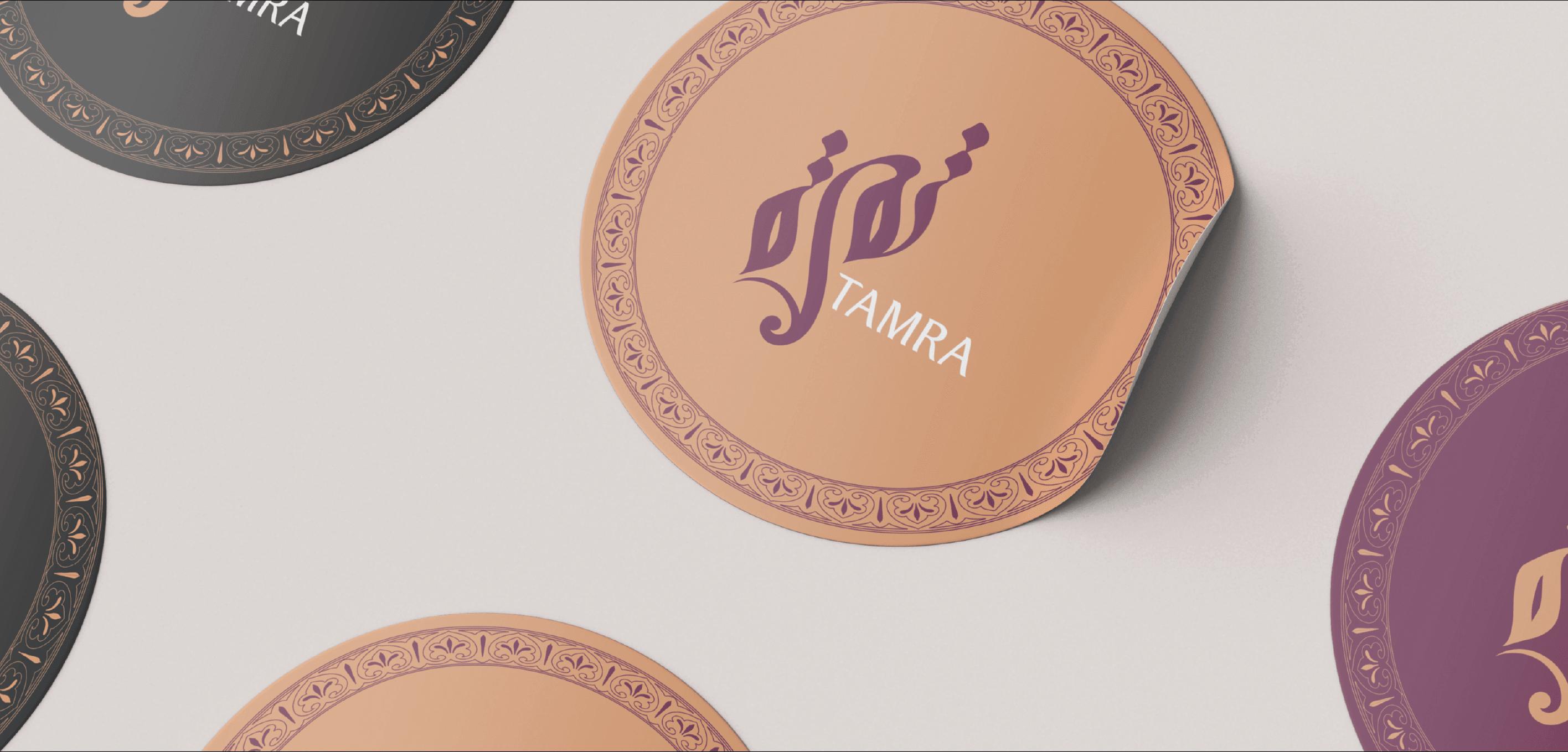 Protected: Tamara Brand Design