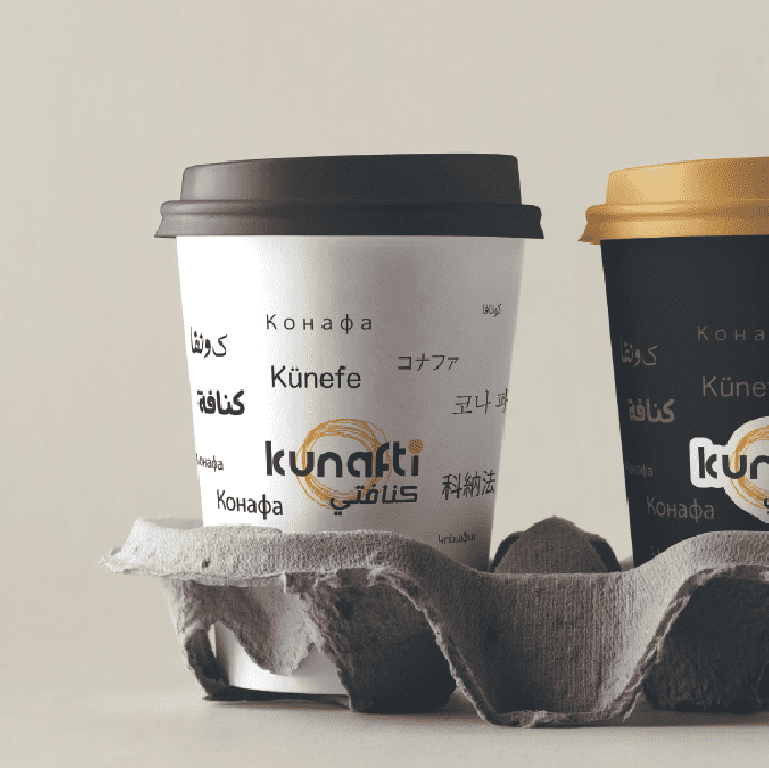 Kunafti Brand Design